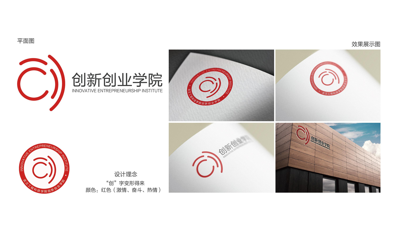 创新创业学院logo 创图片