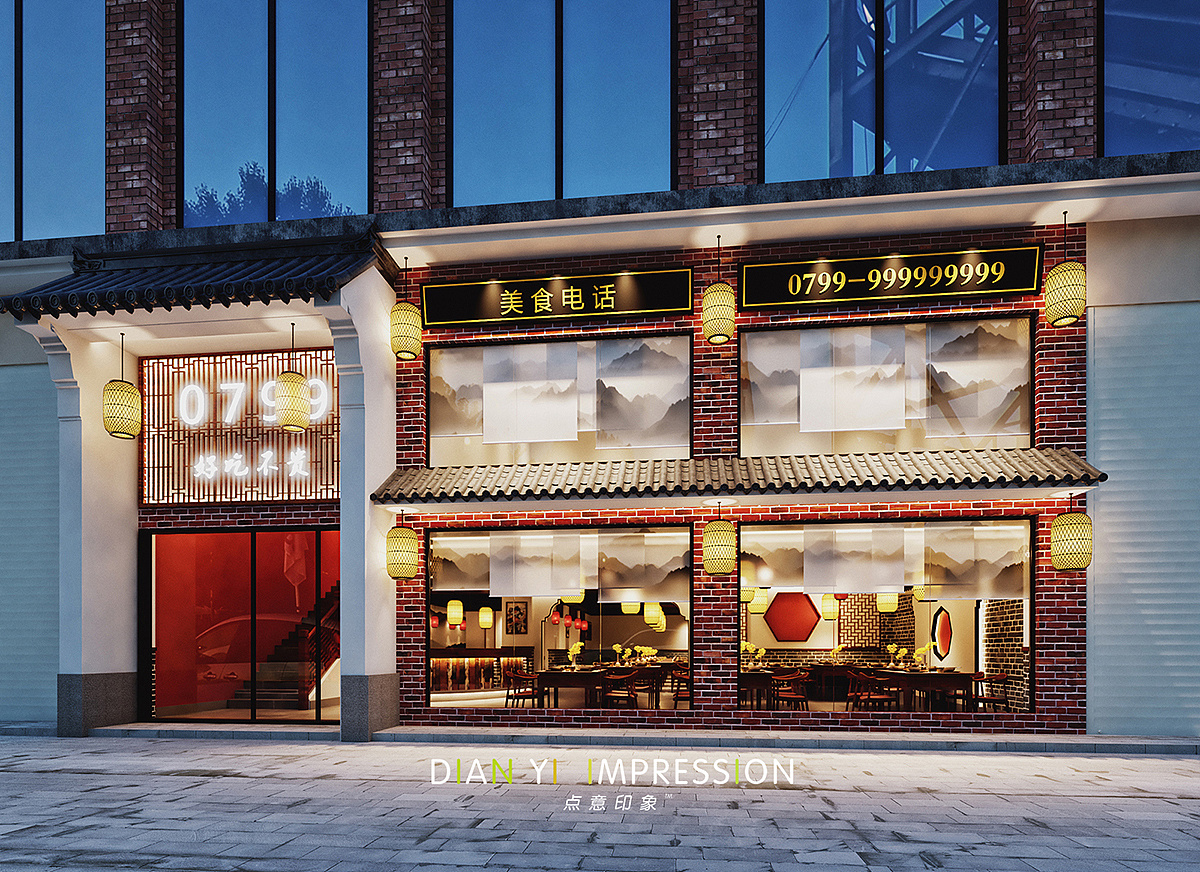 中式餐饮空间|空间|室内设计|点意印象 - 原创作品图片