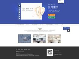 供应宝官网网站页面