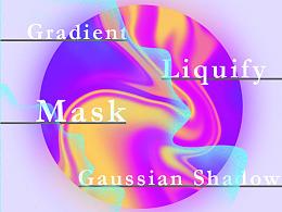 Gradient+Liquify