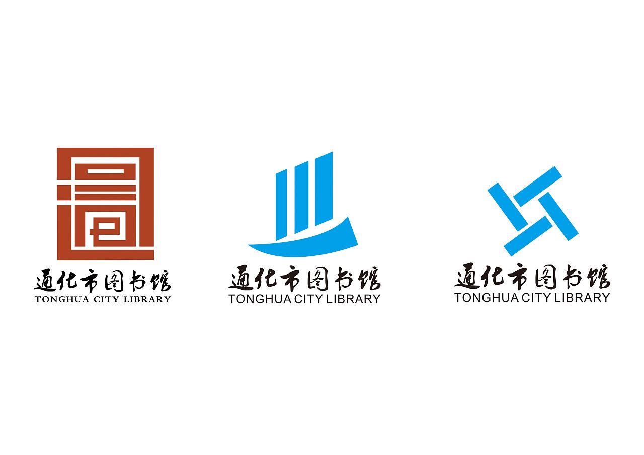 图书馆logo设计