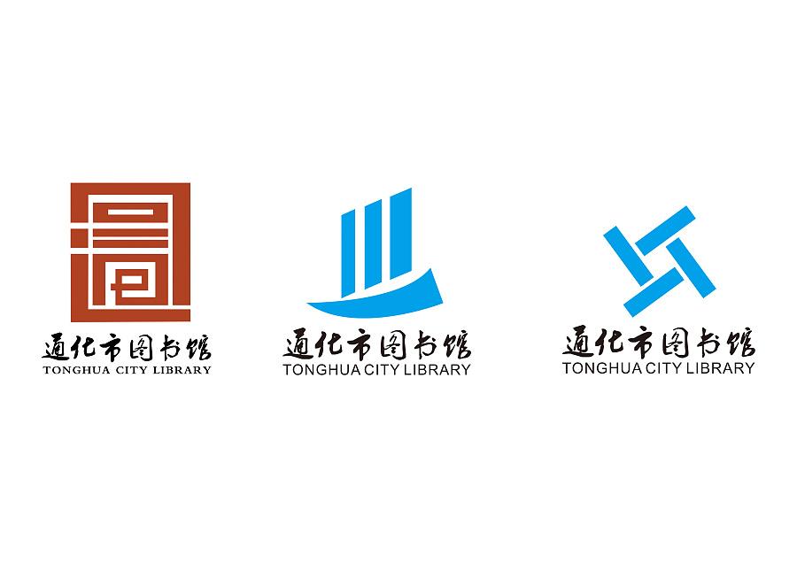 图书馆logo设计|标志|平面|刁雕雕雕