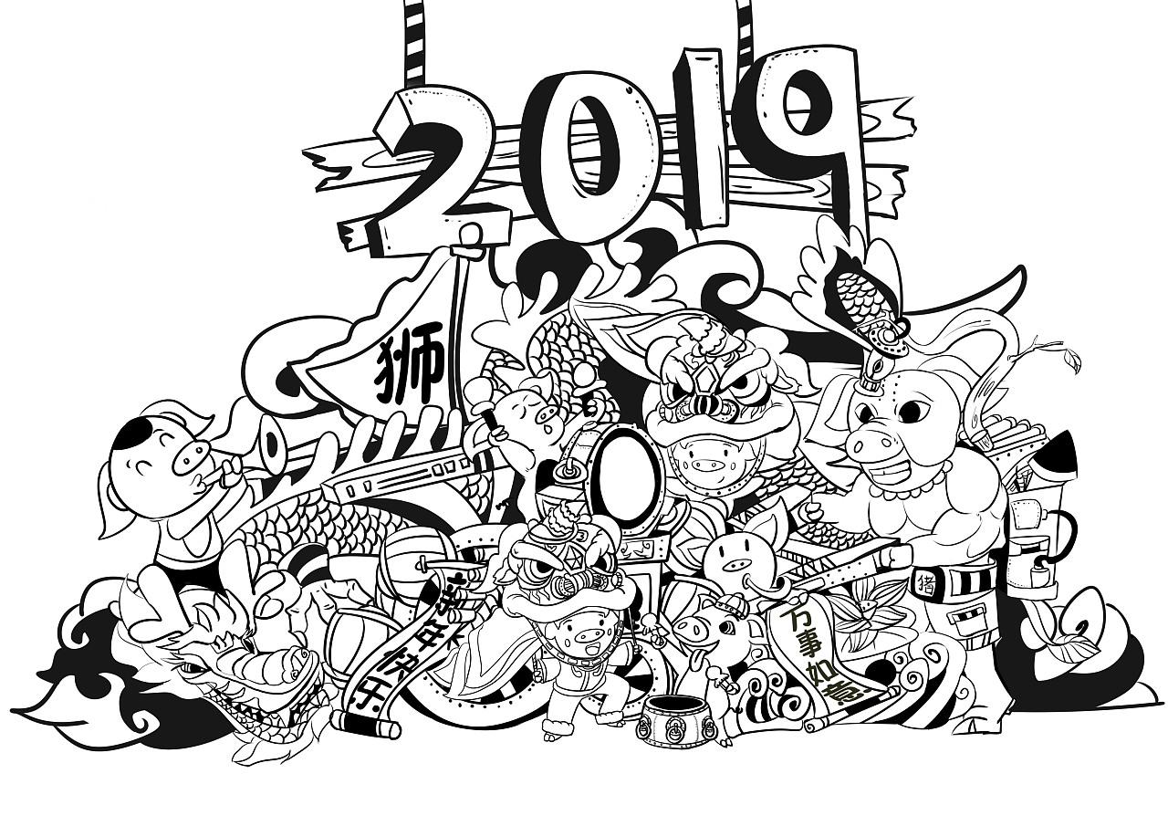 猪年插画设计       图片