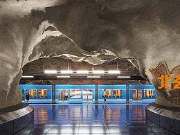 洞体地铁站