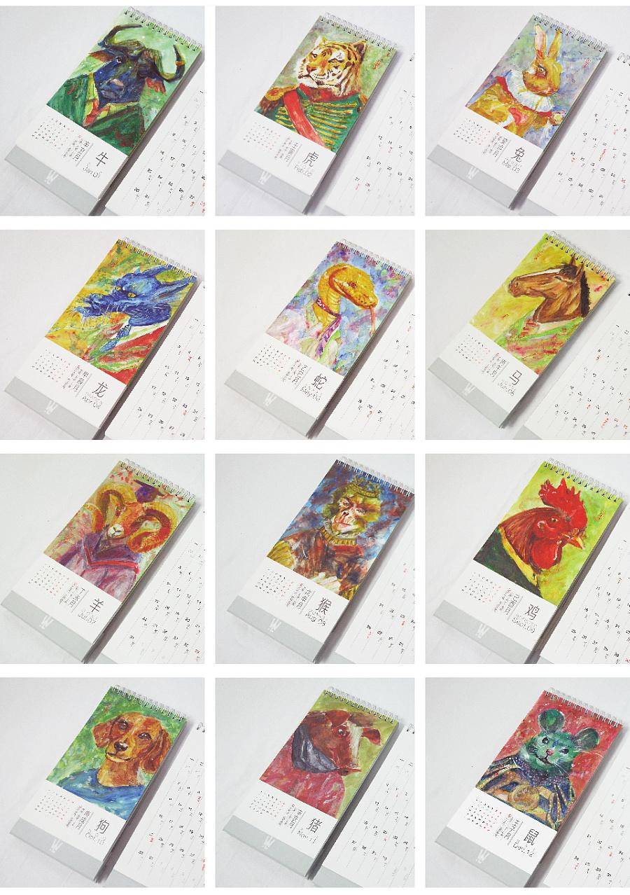 查看《天干地支十二生肖2017鸡年台历》原图,原图尺寸:960x1363
