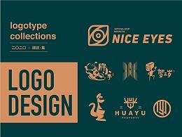 二零二零·Logo Design