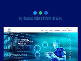 外贸企业网站—非晶材料