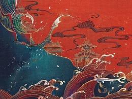 《步步惊心》书籍封面插画