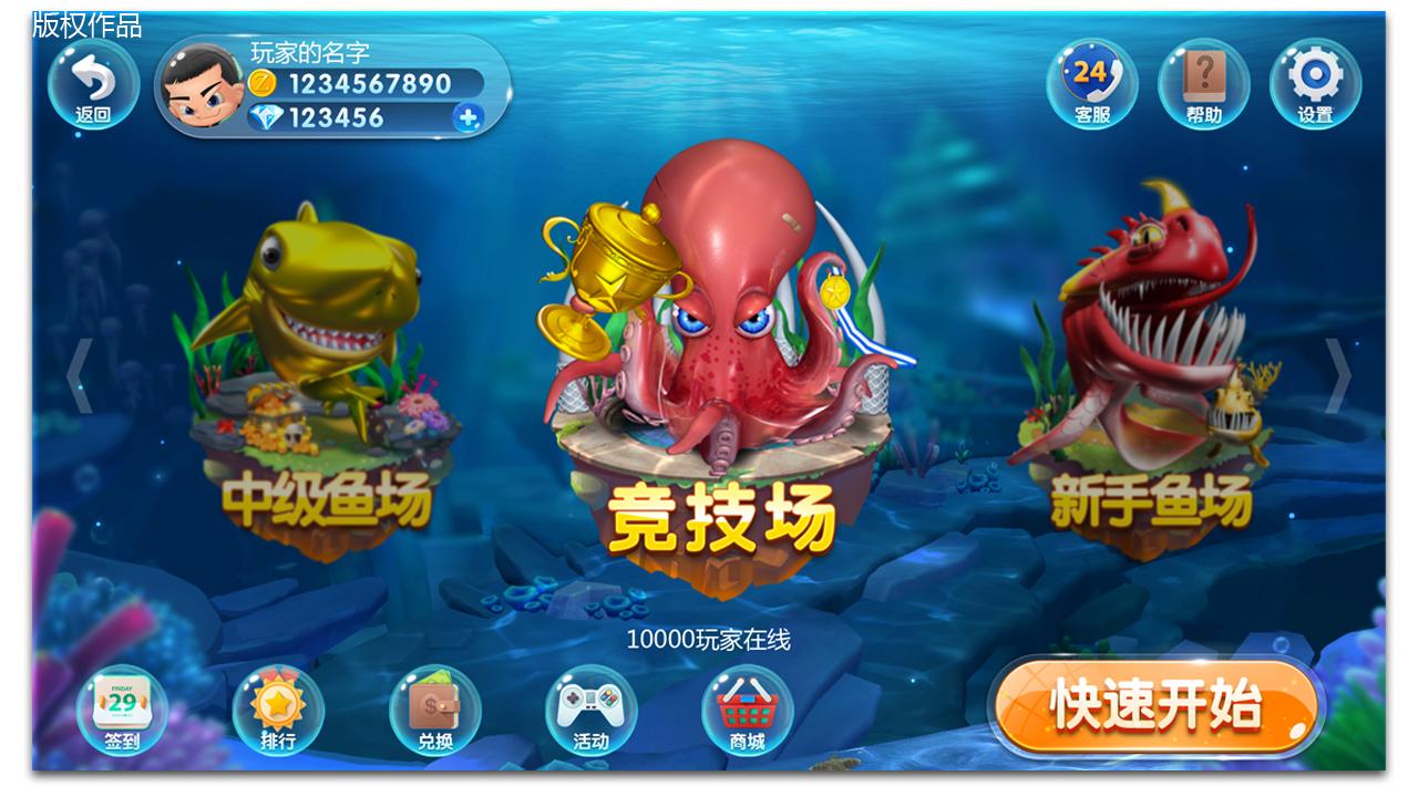 正版星力捕鱼:选_词语_成语_百度汉语