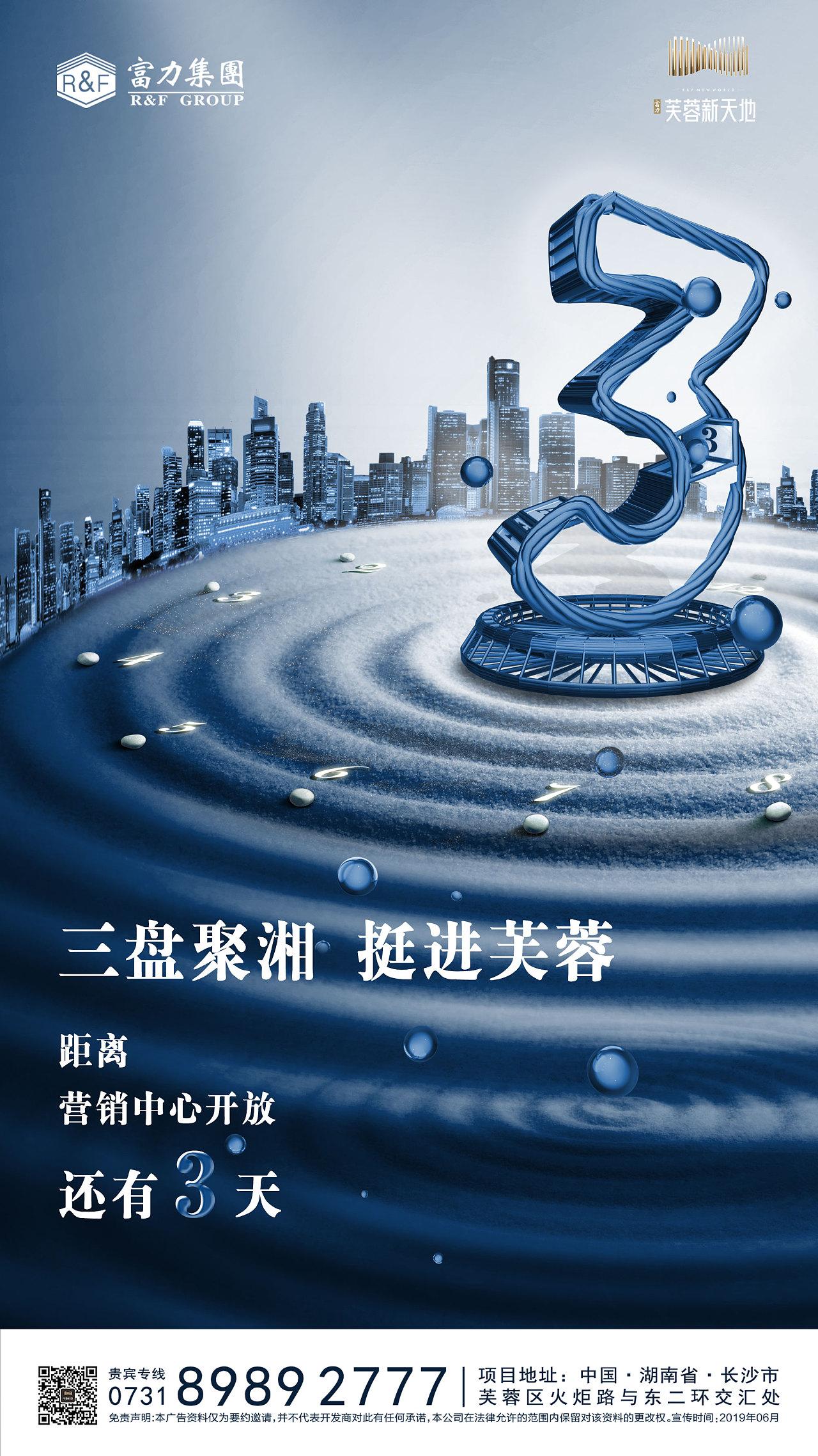 49 天 中文 版
