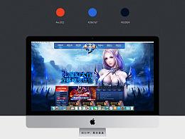 【网页游戏】魔幻 - 热血龙族2 首页 - 3D -专题设计