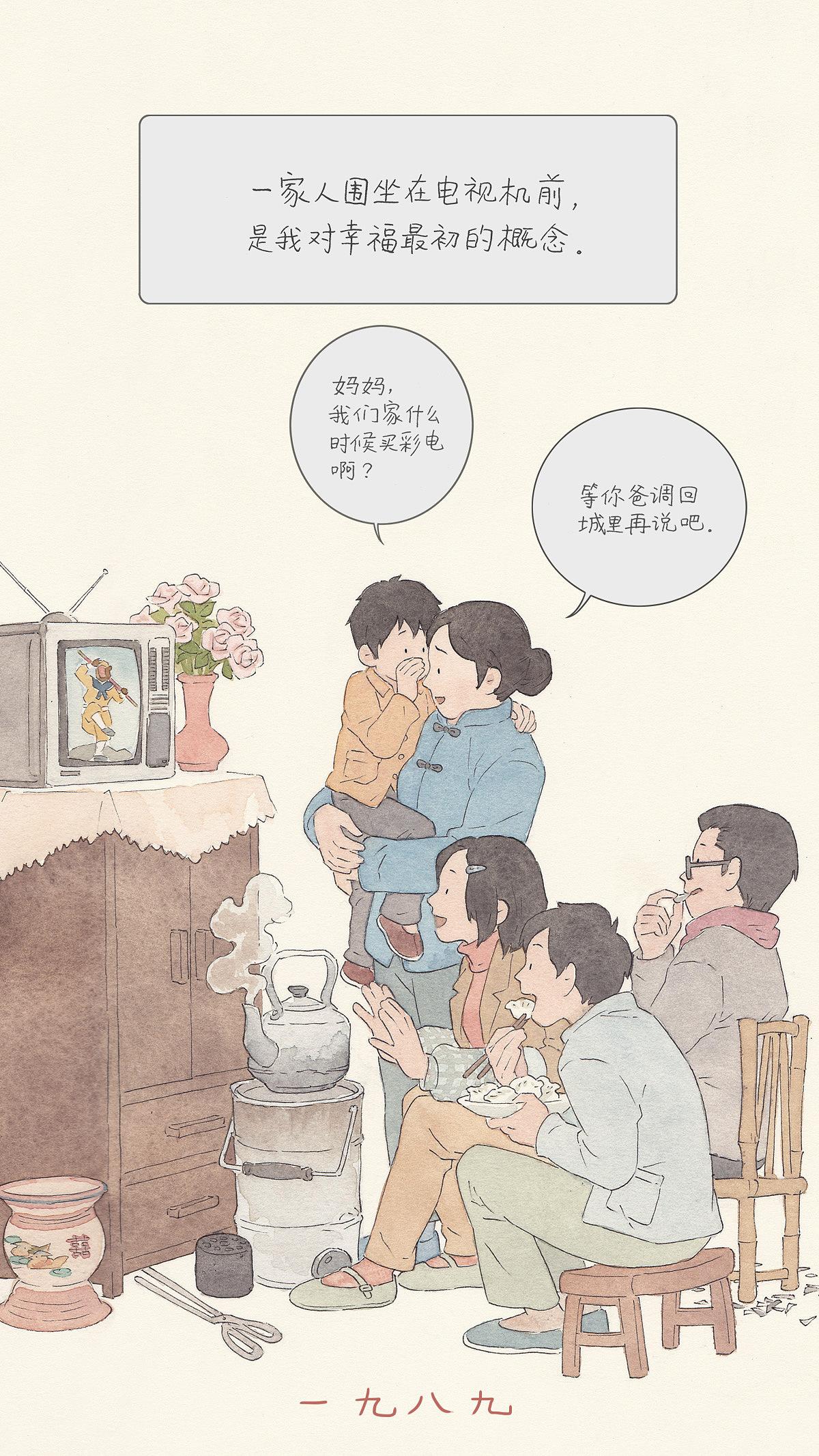 漫画日常之七 动漫 单幅人间 李彬BinLee-原创哪些追追漫画有图片