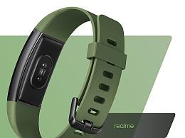 【产品渲染--Realme手环等】