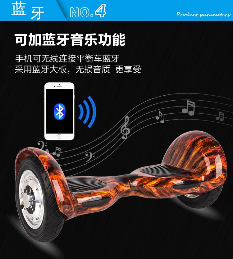 平衡车|宣传品|平面|w挺俊 - 原创设计作品 - 站酷图片