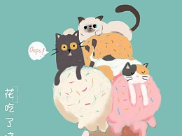 小猫咪可爱插画