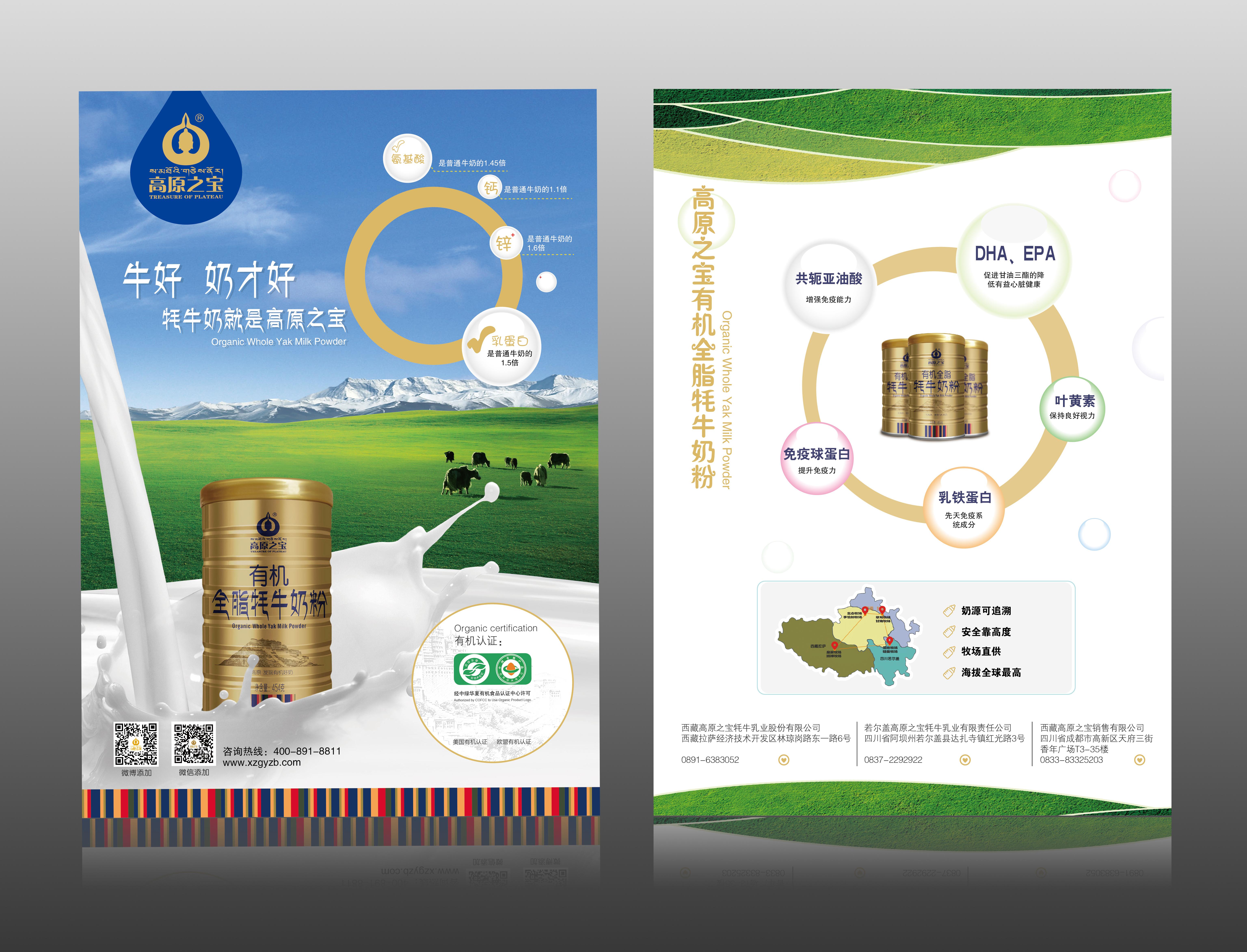 包装 包装设计 设计 6142_4689图片