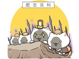 第九话【武丁中兴】