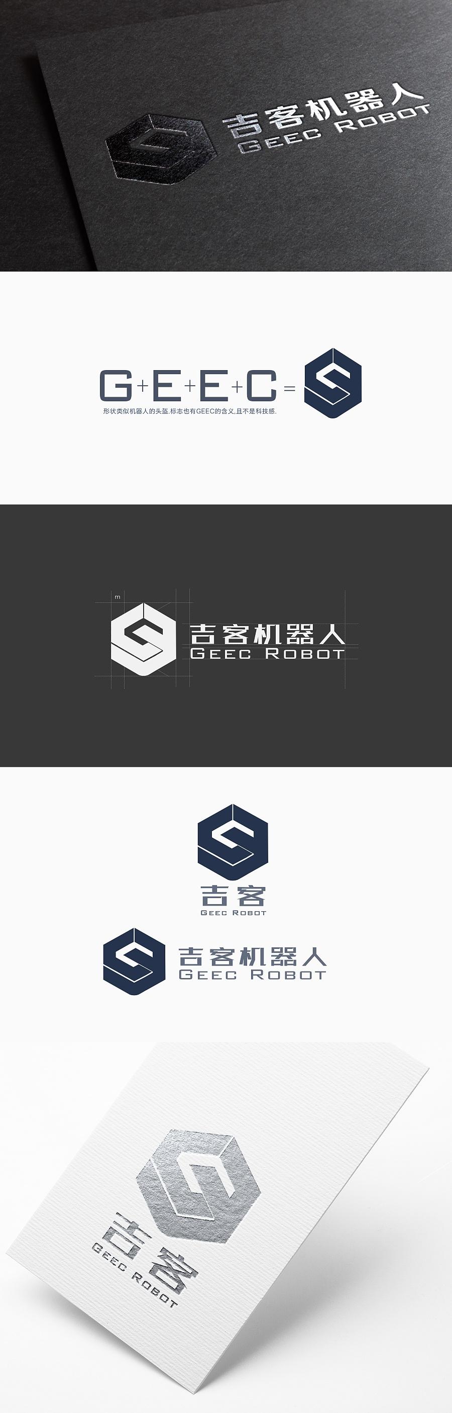 机器人公司logo设计展示