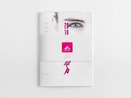 院校、服务业、制造业画册设计