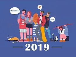 2019年插画总结