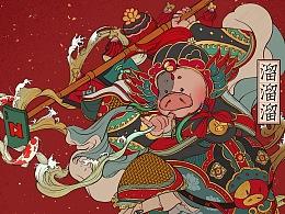 腾讯PCG猪年海报-猪门神