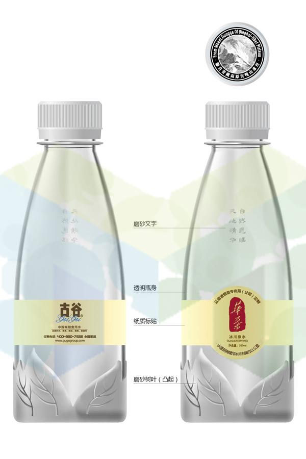 查看《一组矿泉水包装瓶型设计》原图,原图尺寸:600x900图片