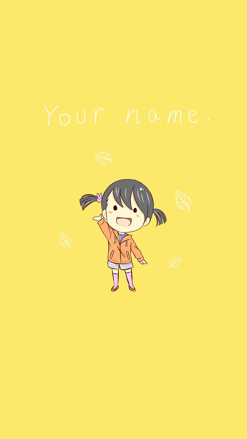 《你的名字.》手绘
