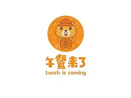 标志设计/午餐来了logo