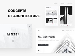 Concepts of Architecture