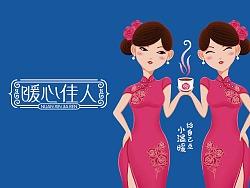 顾小暖品牌 · 玫瑰姜茶系列包装|给自己点小温暖
