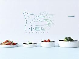 【香蕉人文化】-餐饮行业品牌设计-小鹿谷