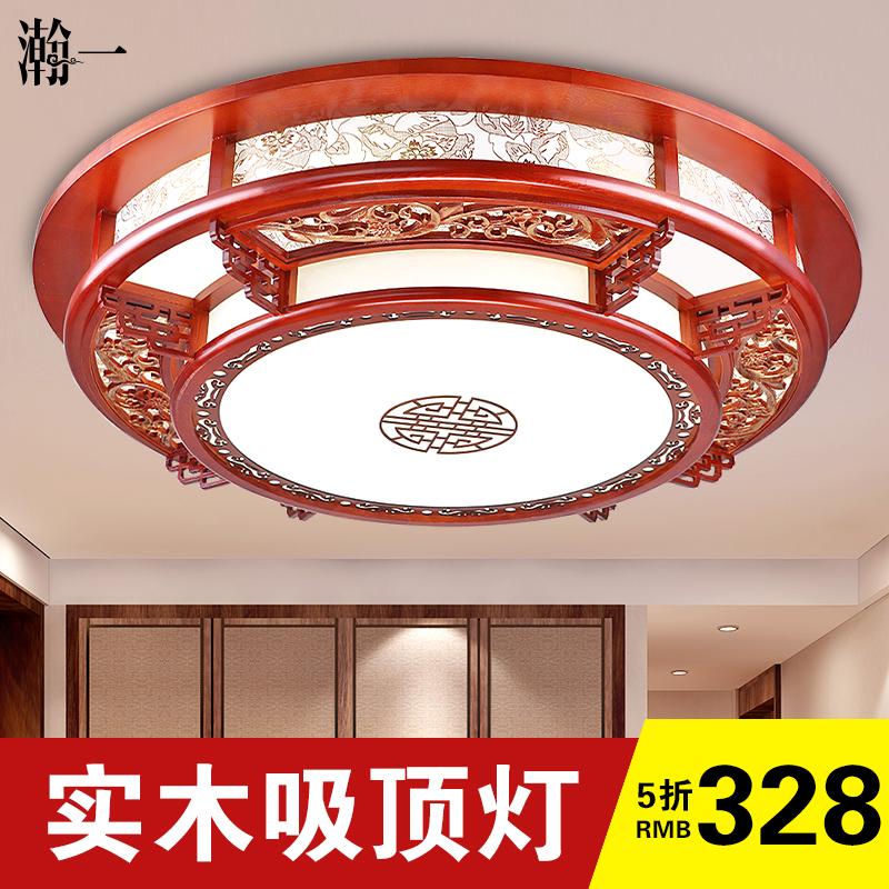 中式灯直通车图图片