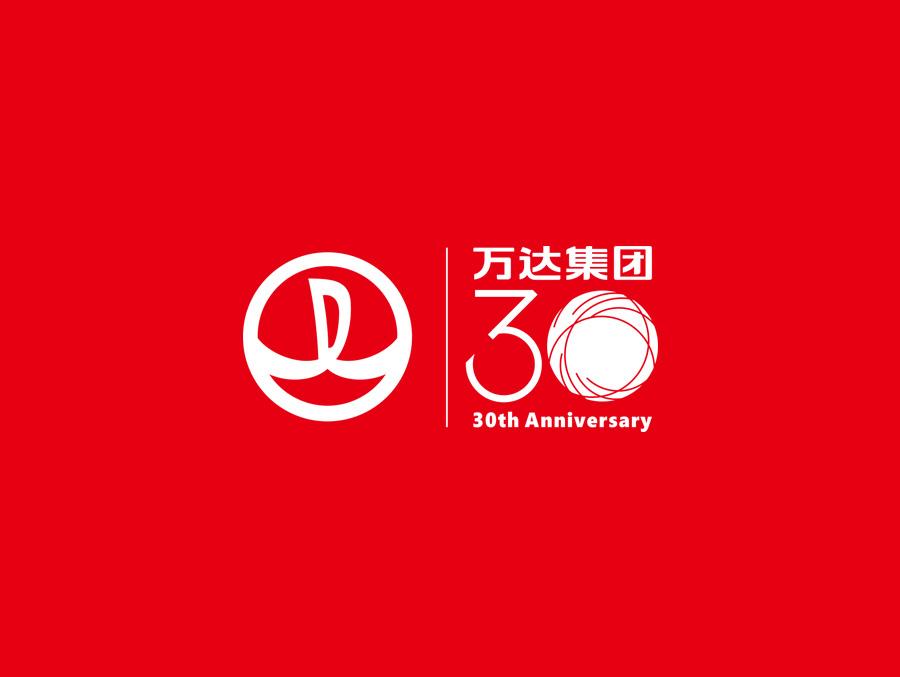 万达30周年logo设计-全球化/转型年图片