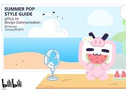 bilibili-小电视夏季图库Style guide