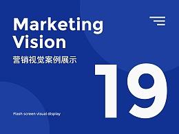 Marketing Vision | 2019营销视觉案例部分展示