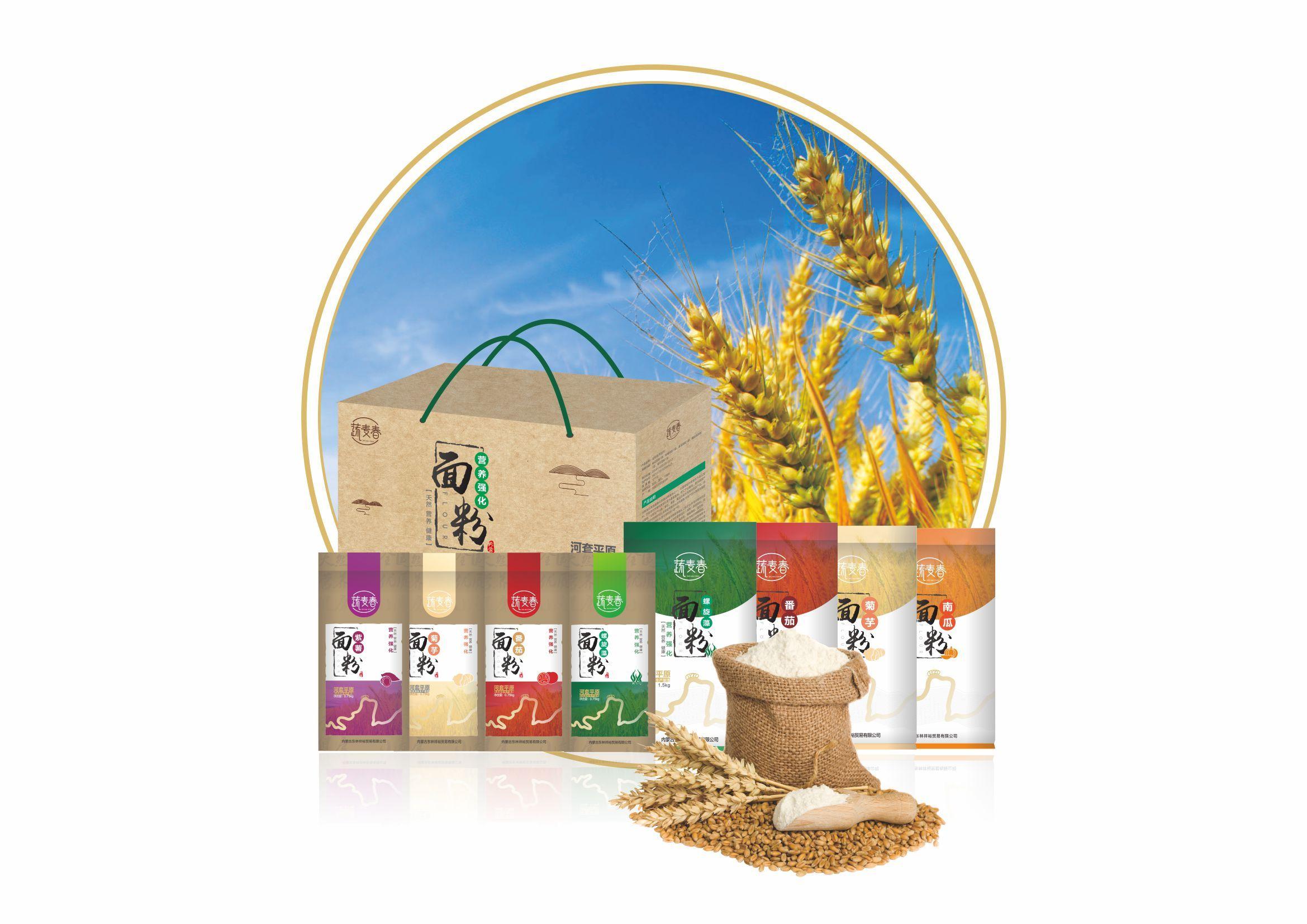 特色面粉--产品品牌设计图片