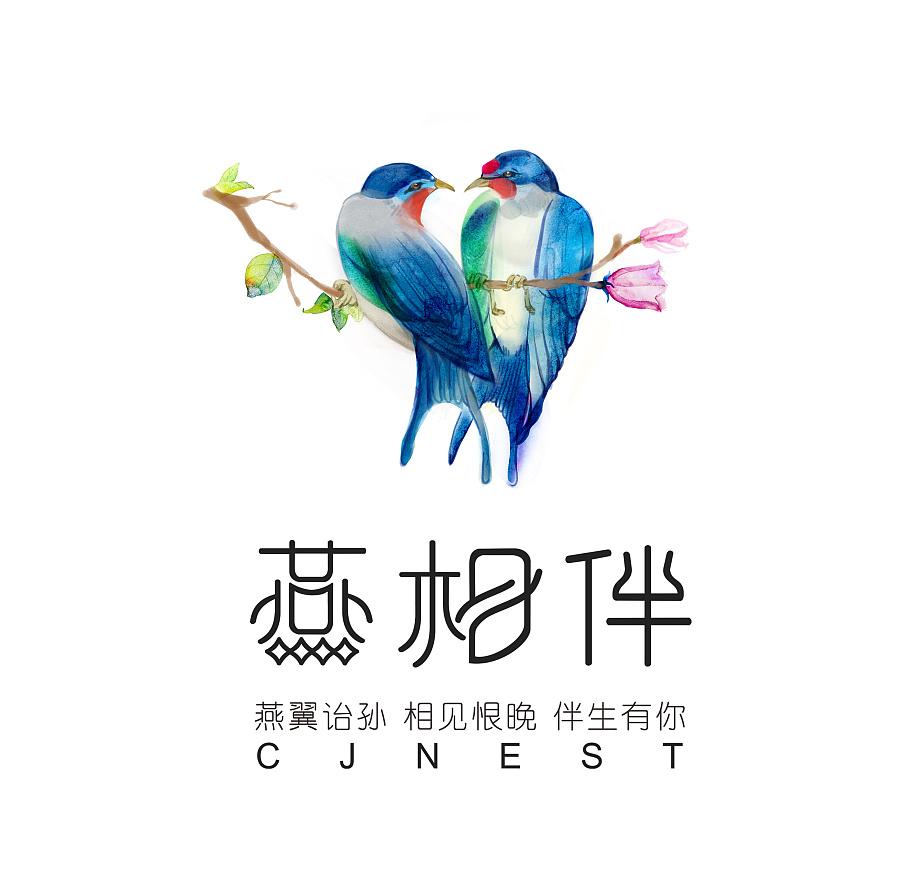 平面LOGO字体v平面|品牌/字形|字体|刘三喵-原美高东郊紫园景观设计图片