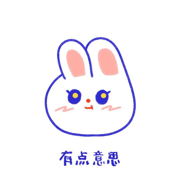 九枚小可爱|单幅漫画|漫画|脸脸哥-放生v漫画作材料动漫作文原创图片
