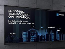 Beamr Trade show branding design
