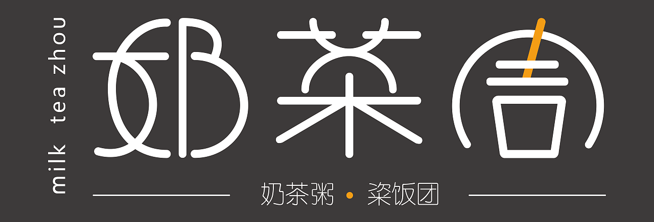 logo 标识 标志 设计 图标 1280_436