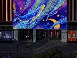 大型商业综合体建筑立面墙体灯饰画专业工厂铭星厂家