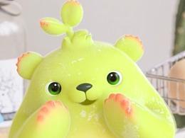 【萌芽熊】是心動嗎?不不不,是我喜歡你呀!