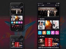 上海电影节app