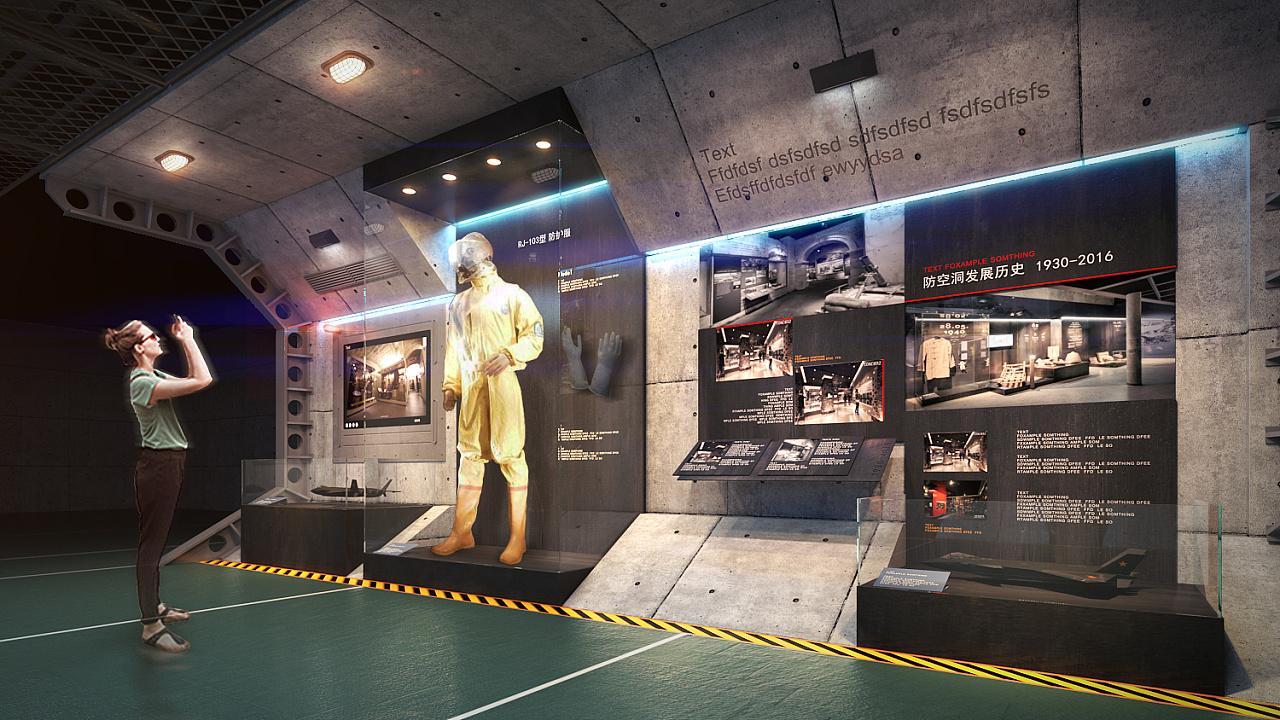 公司工资模块展厅v公司HZS人防氛围如何建筑设计图片