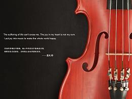 【年终小结——小提琴】