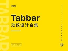 tabbar-动效