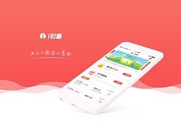 i财富App5.0改版