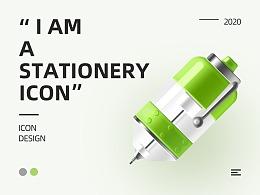擬物ICON設計
