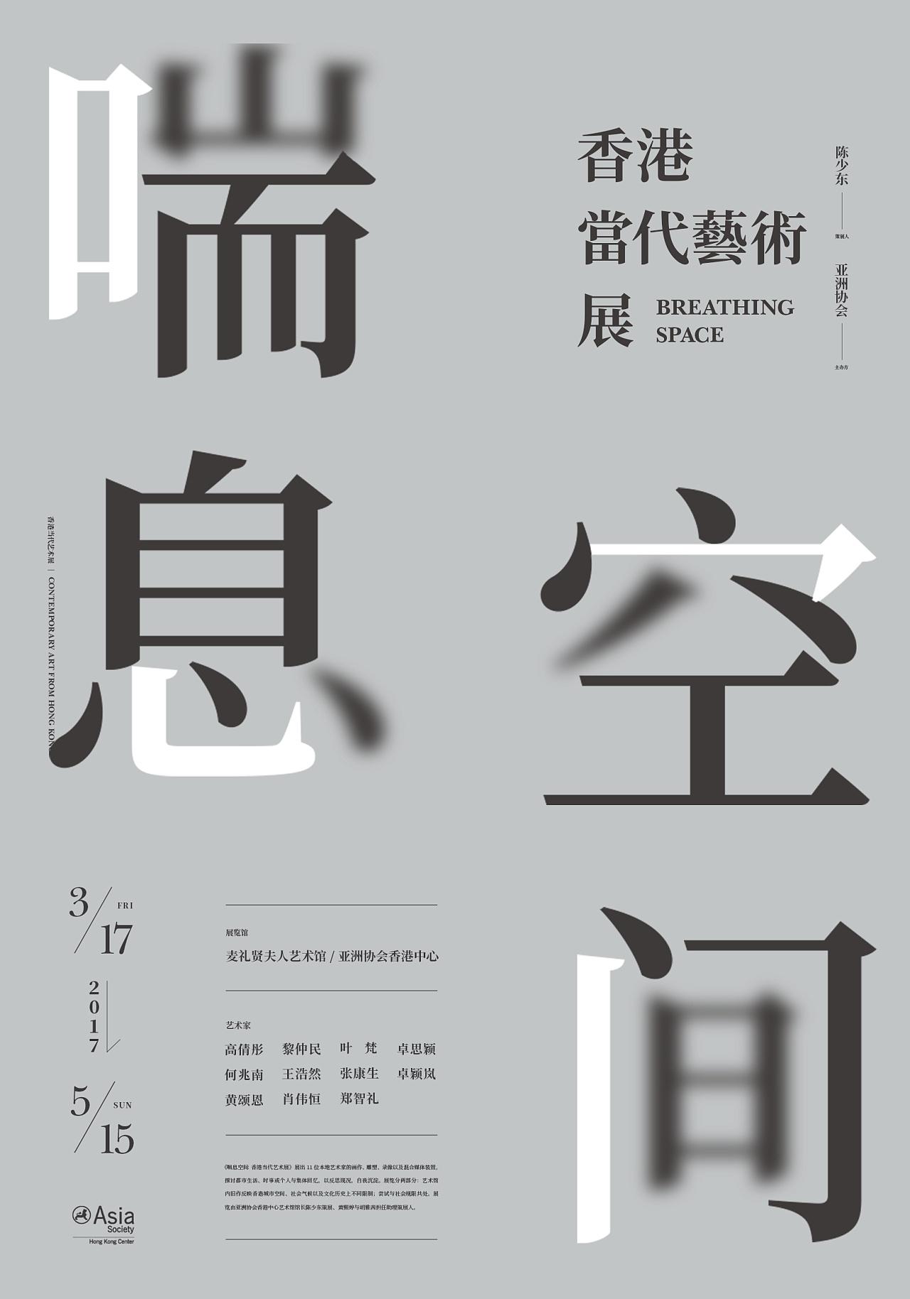 zwz / 黑白灰创意海报设计