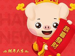 """2019-""""猪""""运亨通"""